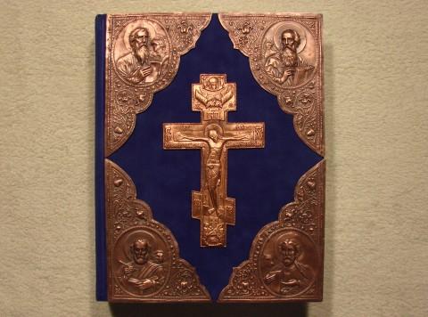 книга с крестом