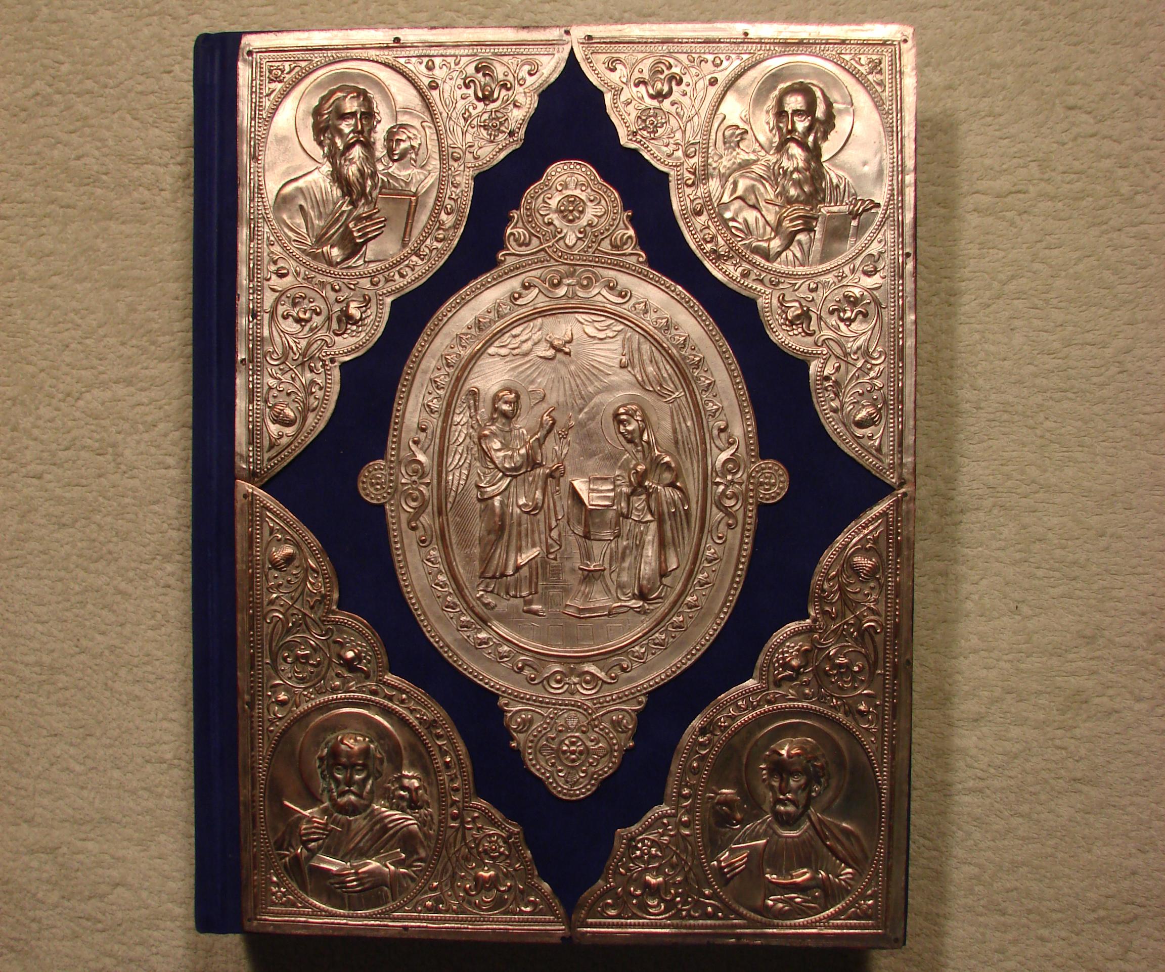 книга с иконой Благовешение